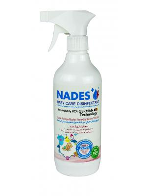 Nades For Babies 500ml