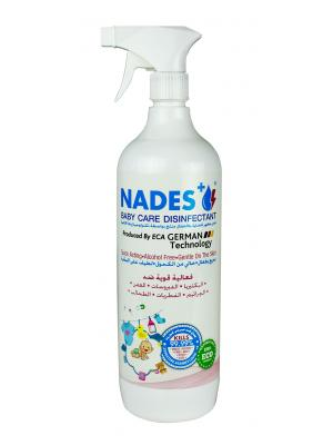 Nades for babies 1 L