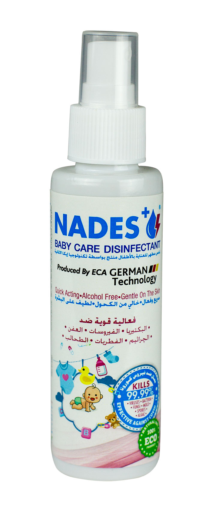 Nades For Babies 125ml